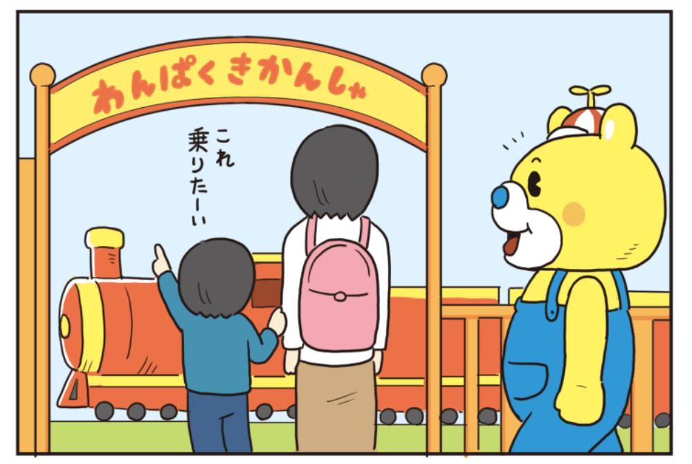 【漫画】ベア・イン・ザ・ベア 第6話:フラッシュバック