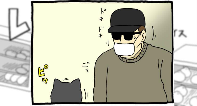 【漫画】レジネコ 第17回(作:キューライス)