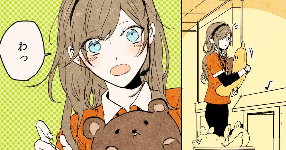【胸キュン漫画】第6話★『欲しい物は先輩が・・・!?』~ゲームセンターバイト編~