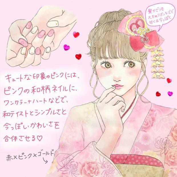 【振袖カラー別にオススメ!】成人式にこだわりたいセルフネイル_ピンク