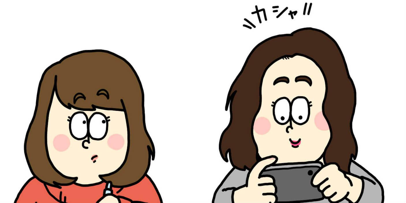 【漫画】第7回 わかりみの深い大学生「いつわり」(作:アメヒロ)