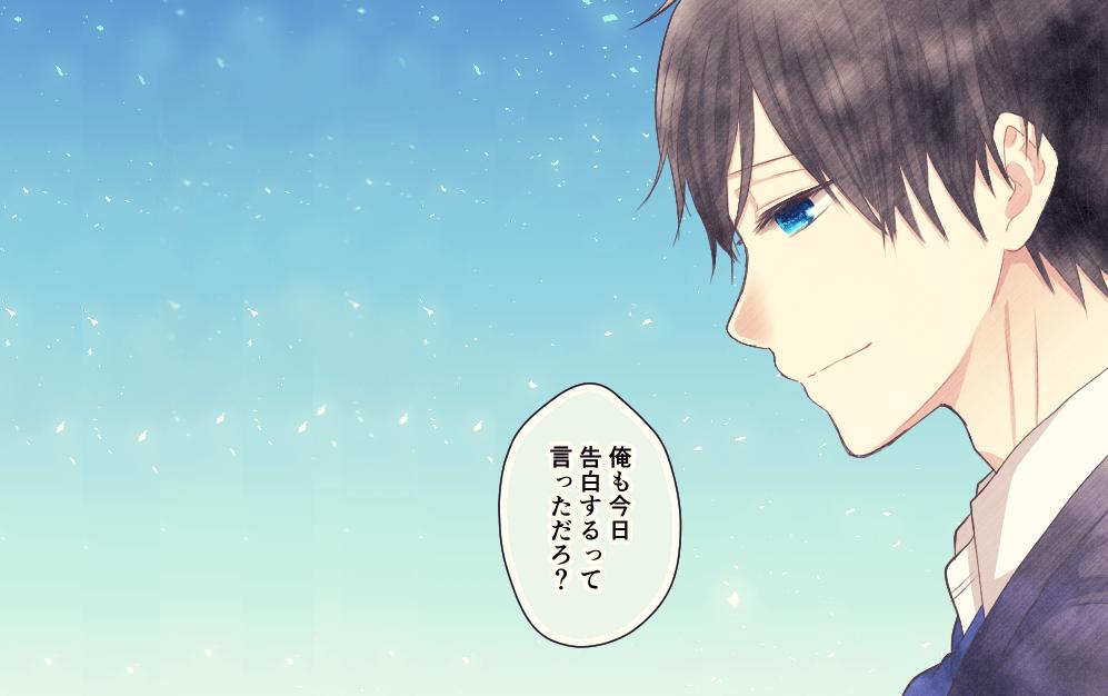 【漫画】ビタードライエック第11話★『前に、進もう』