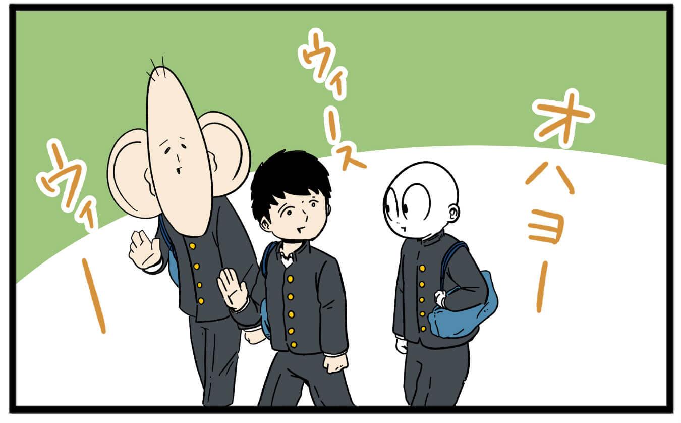【漫画】アーノルズはせがわの 今思えばよかった。~ドキドキワクワク!男子校のバレンタイン!~