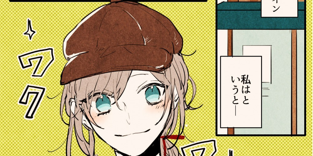 【胸キュン漫画】第7話★『パンも恋もヤケドに注意!?』~パン屋さんバイト編~