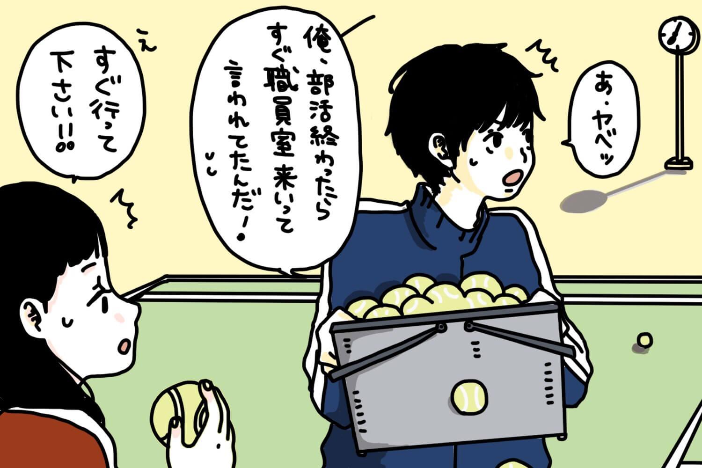 【漫画】部活の先輩の尊みが過ぎる 第3話「ジャージ事件」/奥田けい&カツセマサヒコ