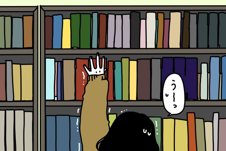 【漫画】部活の先輩の尊みが過ぎる 第4話「図書館事件」/奥田けい&カツセマサヒコ