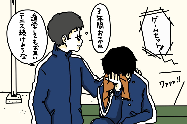 【漫画】部活の先輩の尊みが過ぎる 第5回「引退試合」/奥田けい&カツセマサヒコ