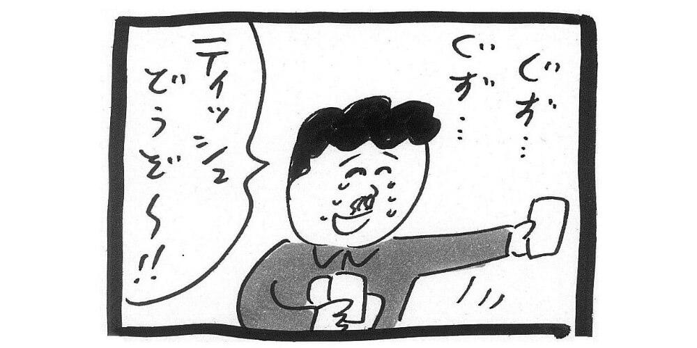 【4コマ】第6回 花粉症とアルバイト 作:おほしんたろう