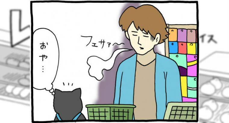 【漫画】レジネコ 第35回(作:キューライス)