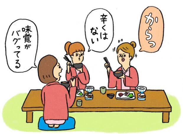 「標準語と混ざる」「意外と東京の人がいない」上京組の方言あるある3
