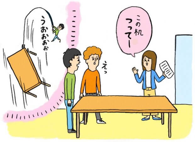 「標準語と混ざる」「意外と東京の人がいない」上京組の方言あるある4