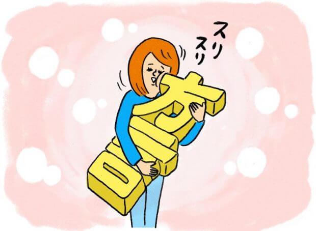 「標準語と混ざる」「意外と東京の人がいない」上京組の方言あるある5