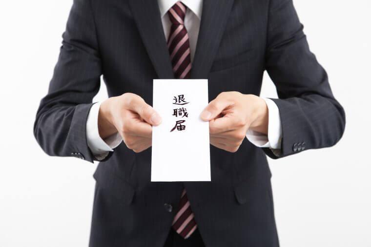アルバイトは退職届を出すべき?書き方と例文を紹介