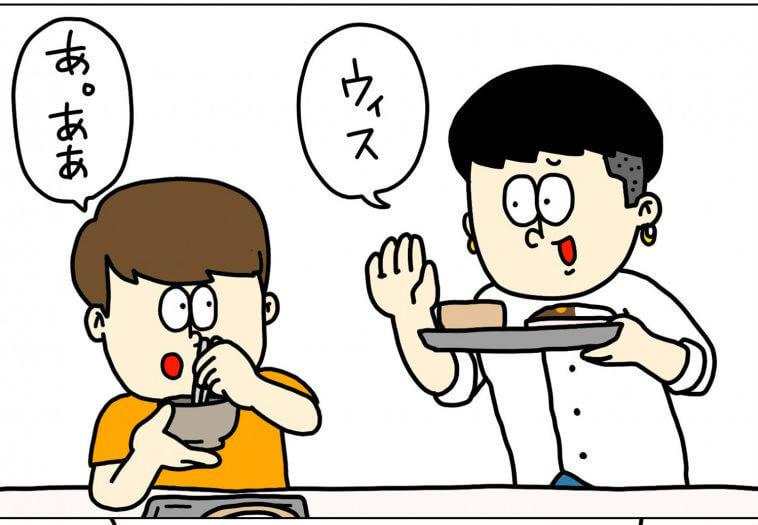 【漫画】第10回 わかりみの深い大学生「不安」(作:アメヒロ)