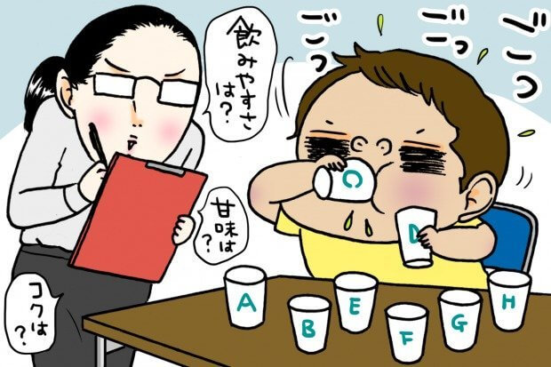 s_froma_試飲バイト
