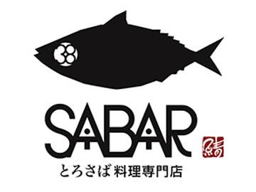 SABAR(サバー) ☆★関西5店舗合同大募集★☆のアルバイト情報