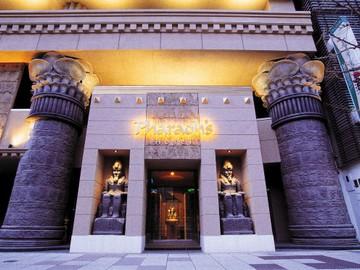 株式会社ファラオ ホテルファラオのアルバイト情報