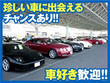 (有)ジェイク インターナショナル 横浜・川崎に勤務地多数のアルバイト情報