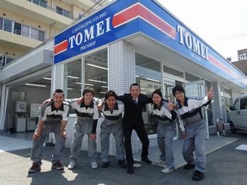 トウメイ株式会社のアルバイト情報