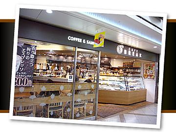 カフェ BREAK(ブレーク) ホワイティ店のアルバイト情報