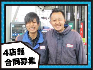 (株)クロスキンキカーライフサポート 日本橋東SSのアルバイト情報