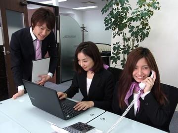 株式会社ユキのアルバイト情報