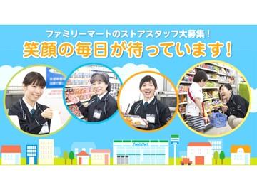 (株)南九州ファミリーマート国富木脇店のアルバイト情報