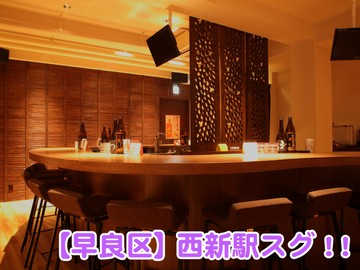 Girls Bar SMILEのアルバイト情報