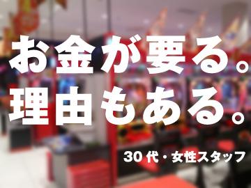 パーラーベガ (A)安城店・(B)高浜店のアルバイト情報