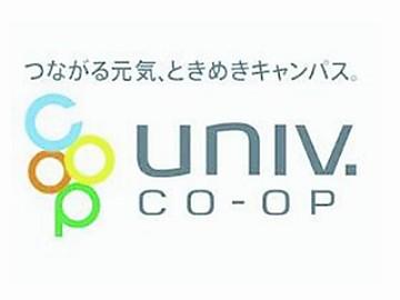 北海道大学生活協同組合のアルバイト情報