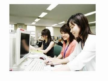 株式会社セディナ のアルバイト情報