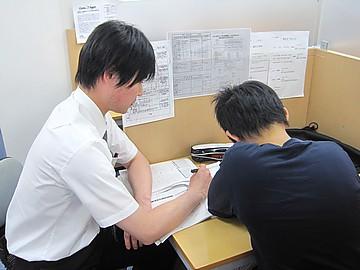 永和 進学ゼミ /株式会社ソフィアのアルバイト情報
