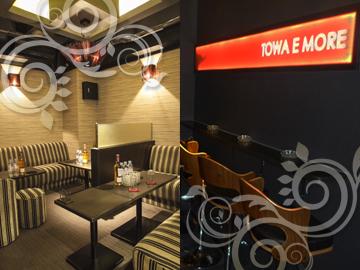 CLUB TOWA E MORE <トワ エ モア>のアルバイト情報