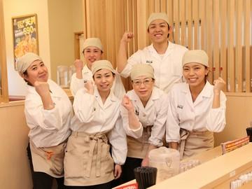 天丼・天ぷら本舗 さん天 深江南店のアルバイト情報
