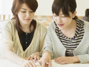 家庭教師のあゆみ のアルバイト情報