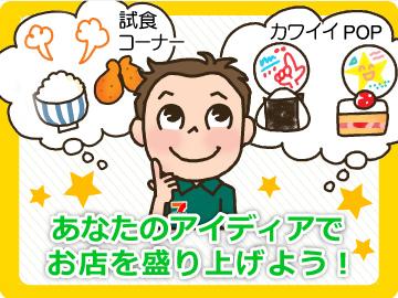 セブンイレブン西平塚町・東平塚店 ★2店舗同時募集!★のアルバイト情報