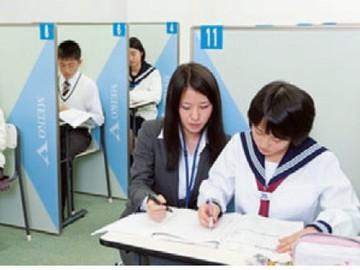 明光義塾西公園教室のアルバイト情報
