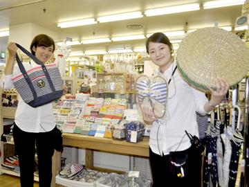 YUKAWA  株式会社湯川家具のアルバイト情報
