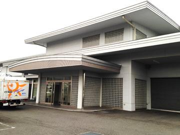 株式会社ファルコバイオシステムズ名古屋第一営業所のアルバイト情報