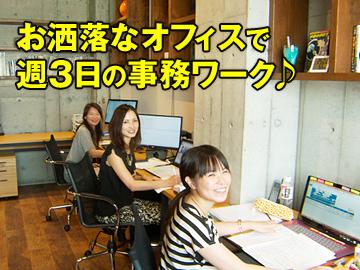 B.Creation株式会社のアルバイト情報