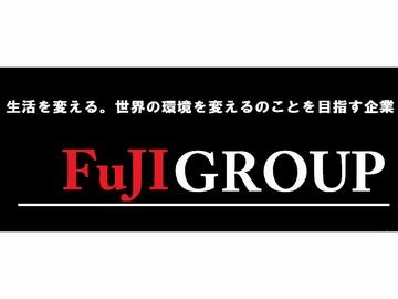 (株)富士グループのアルバイト情報