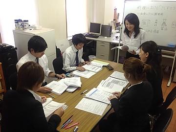 ハロー!パソコン教室 10教室同時募集のアルバイト情報