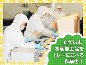 丸大水産株式会社 高松工場のアルバイト情報