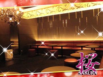 【熟女パブ SAKURA 桜】のアルバイト情報