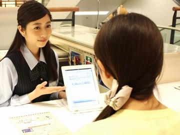 イオンクレジットサービス株式会社長崎営業所のアルバイト情報