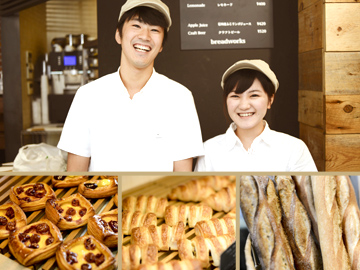 breadworks(ブレッドワークス) エキュート品川店のアルバイト情報