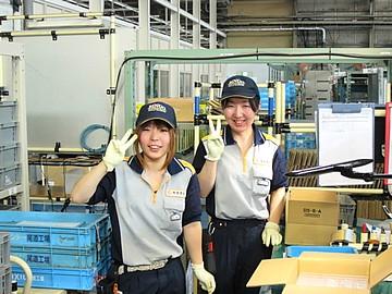 備後通運株式会社 尾道支店のアルバイト情報