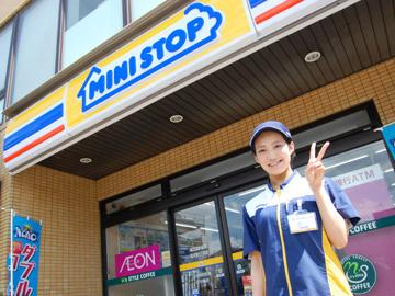 ミニストップ 堅田2丁目店のアルバイト情報