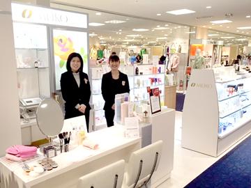 株式会社 メイコー化粧品のアルバイト情報