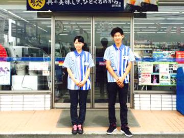 ローソン(A)貴生川駅前店 (B)水口西名坂店 (C)蒲生桜川店のアルバイト情報